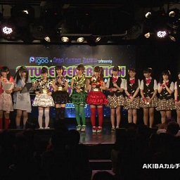 2015.7.1 FUTURE GENERATION TRIO LIVE Season2